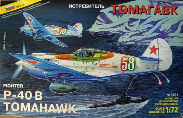 Curtiss P40 Tomahawk Soviet Navy
