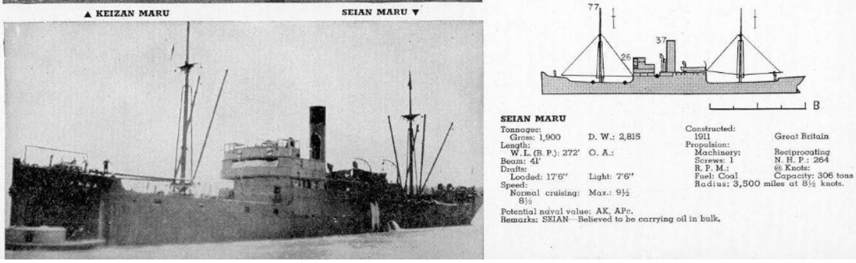 Source: Japanese Merchant Ships Recognition Manual ONI-208-J, page 143 <a href=&#034;http://archive.hnsa.org/doc/id/oni208j-japan-merchant-ships/pg143.htm&#034; target=&#034;_blank&#034;>http://archive.hnsa.org/doc/id/oni208j-japan-merchant-ships/pg143.htm</a> <br>