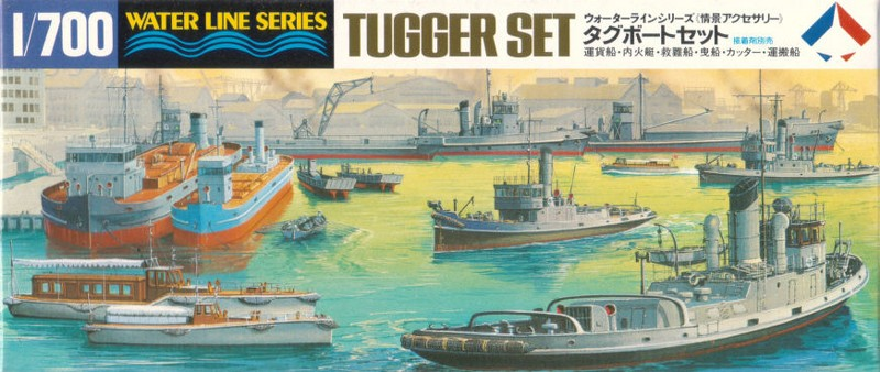 Schlepper Set / Tugger Set Japan