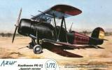 Koolhoven FK-51 Spanish Version