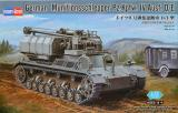 Munitionsschlepper Pz IV D/E